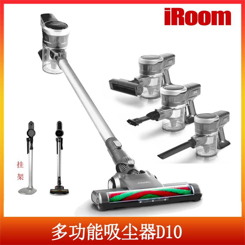 Iroom vacuum cleaner wireless charging household handheld large suction bed suction mites dog hair cat litter Korea