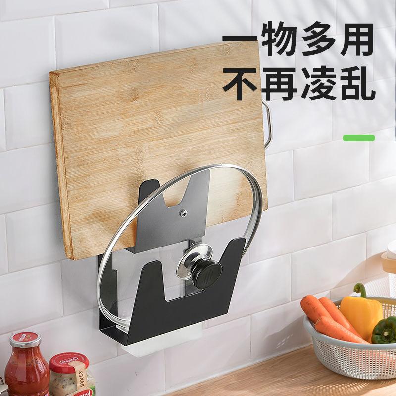 。接铝挂厨带盖品架带壁锅子用挂圣欧房迪空水盘架太