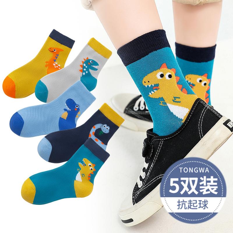 春秋运动儿童袜子中筒卡通棉袜男童女童透气可爱小孩短袜耐磨夏天