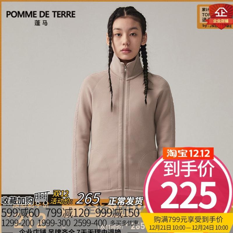 Pomme / pengma 20 autumn discount new womens sporty high neck cardigan sweater jacket aj8e00320
