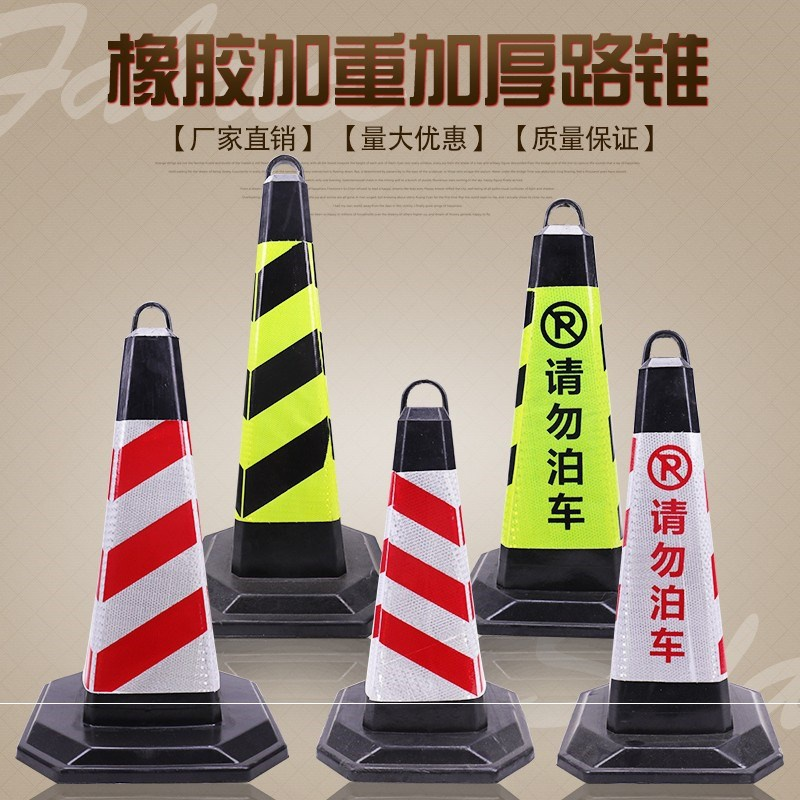 No parking in bucket cone no parking in bucket cone reflective rubber road isolation pier ice cream police cone road barrier