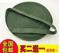 货物捆绑带织带扁绳马扎绳行李打包带军绿小绳子货车用带子包邮
