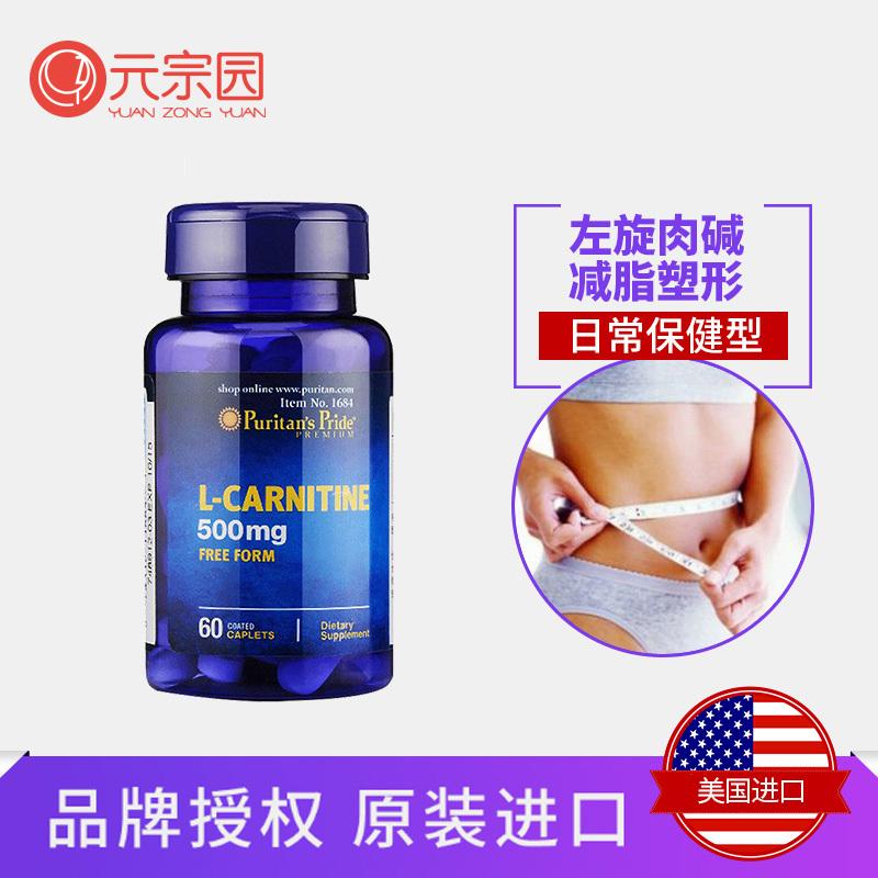 Prading, США слева Таблетки с спинацином импортировали обезжиривающие средства для похудения Упорные сжигание жира 60 капсул
