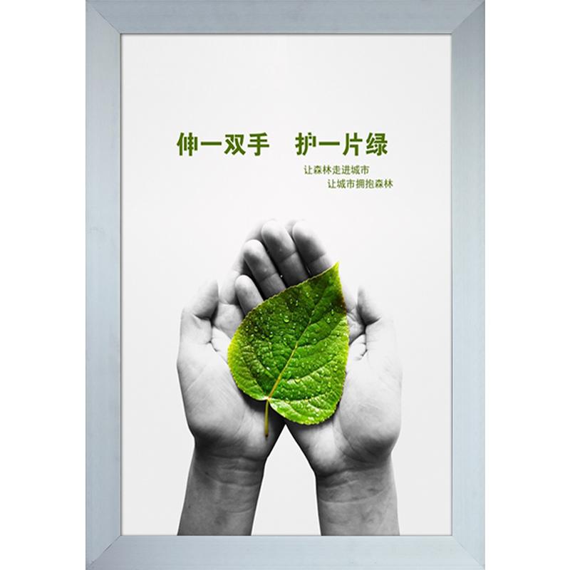 Плакаты / Постеры Артикул 643204703578