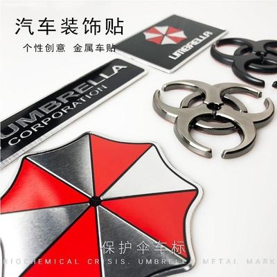Biochemical crisis umbrella electric car sticker protective film n1s carbon fiber motorcycle scratch Matt waterproof.