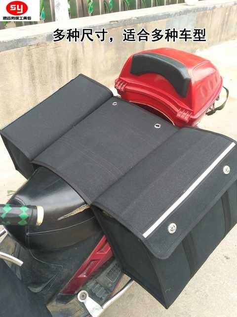 新品员邮局挂包邮政工具包驼鞍袋摩托车加大帆布邮包邮袋钓快递