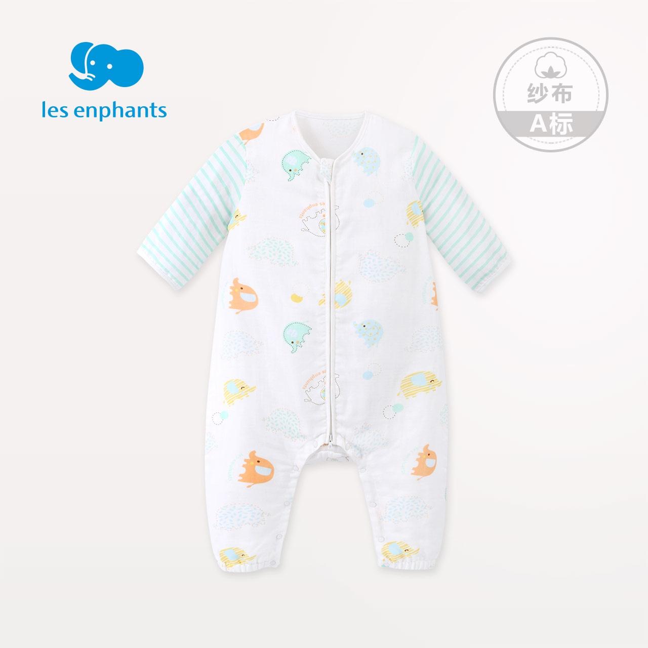 麗嬰房の寝具は男女の赤ちゃんガーゼが柔らかくて快適です。