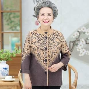 中老年人针织外套秋冬妈妈装毛衣50岁60奶奶针织衫女大码开衫衣服