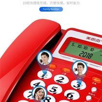 电话机有绳无绳网络有绳电话有线绳网电话绳网M美思奇U8018有线座