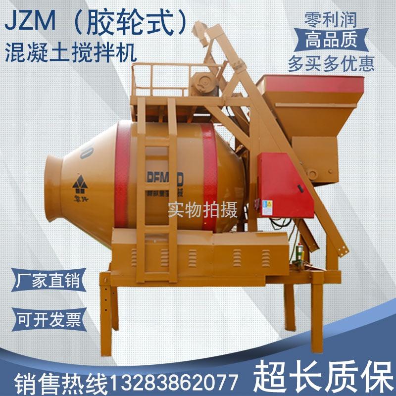 筒/土混擦凝縮500は全/式泥摩四重の水混駆動式ゴム輪jzm 400タービンから750をかき混ぜます。