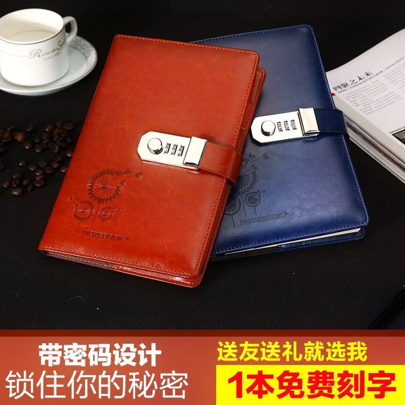 Free lettering with lock diary password note lock son Japan and South Korea business account A5 can be.