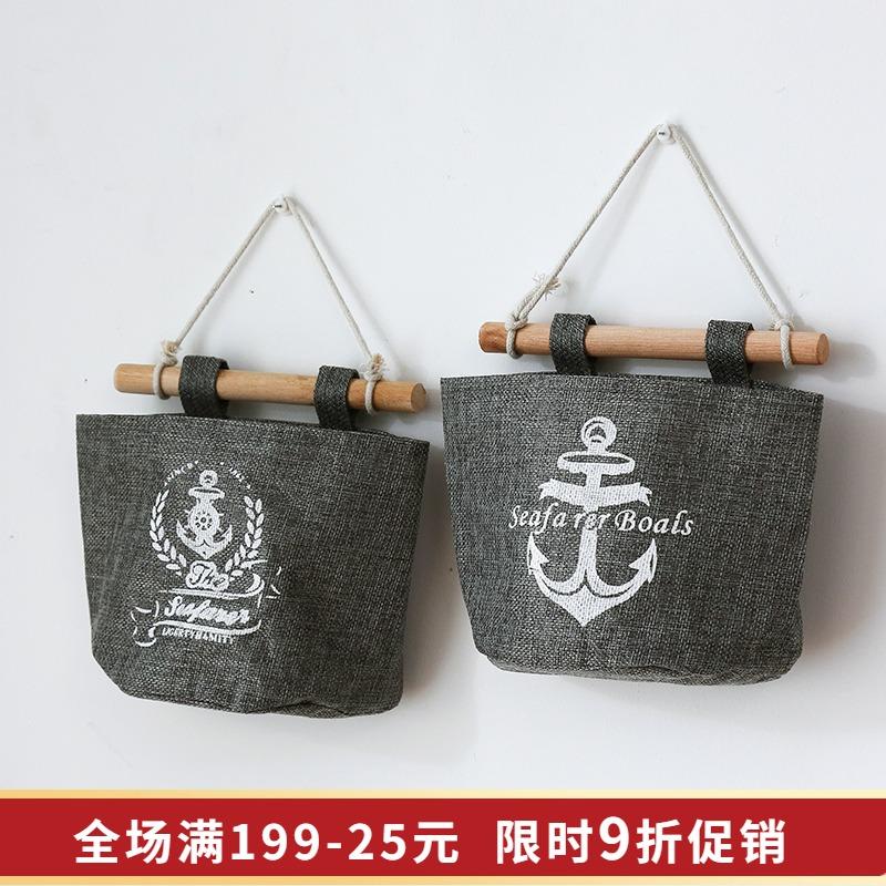 Мешочки для столовых приборов Артикул 645436140925