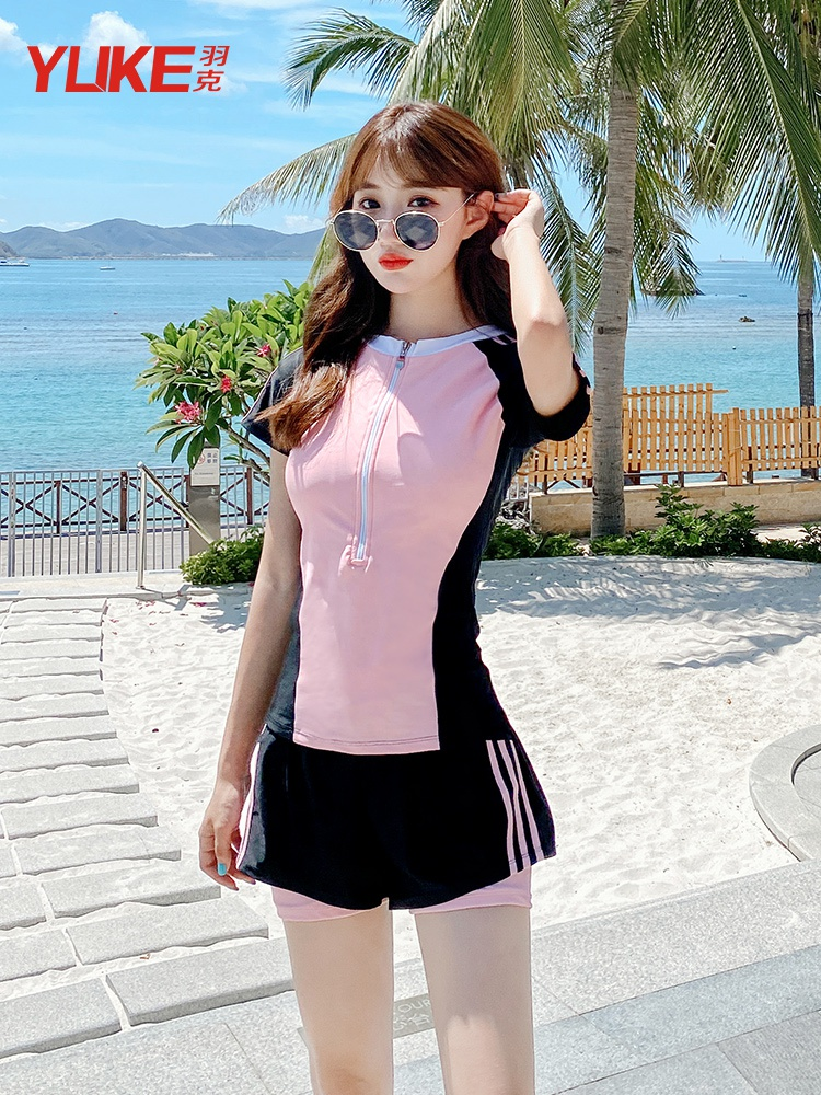 Swimsuit female conservative cover belly show thin two-piece set split student large size hot spring Korean fairy fan Yong.