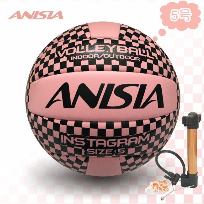 排球女生专用粉色竞赛学生球场创意训练便携式比赛专业中考软皮。
