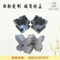 铸铁钢方箱筒直角平尺弯板T型槽磁性VH型铁架角靠测量检验平行。