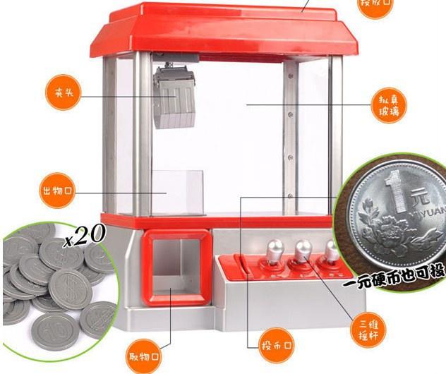 Игровые автоматы с фишками Артикул 647617583571