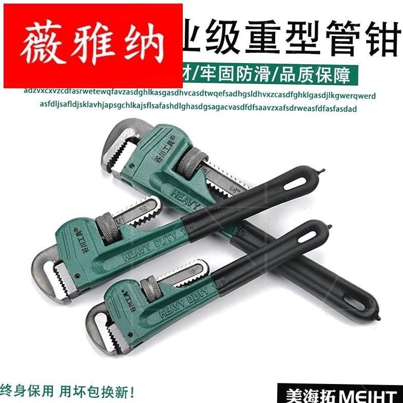 水管级管钳多功能重型工业管钳管钳子美式钳管子钳水扳手
