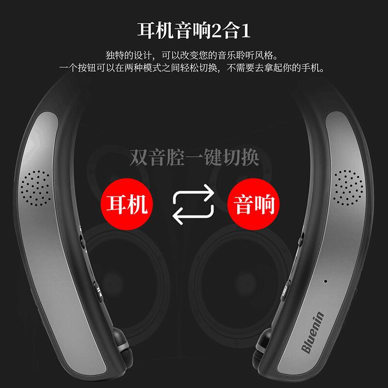 高档SoundGear音乐魔环可穿戴式无线蓝牙音箱随身便携音响扬声器