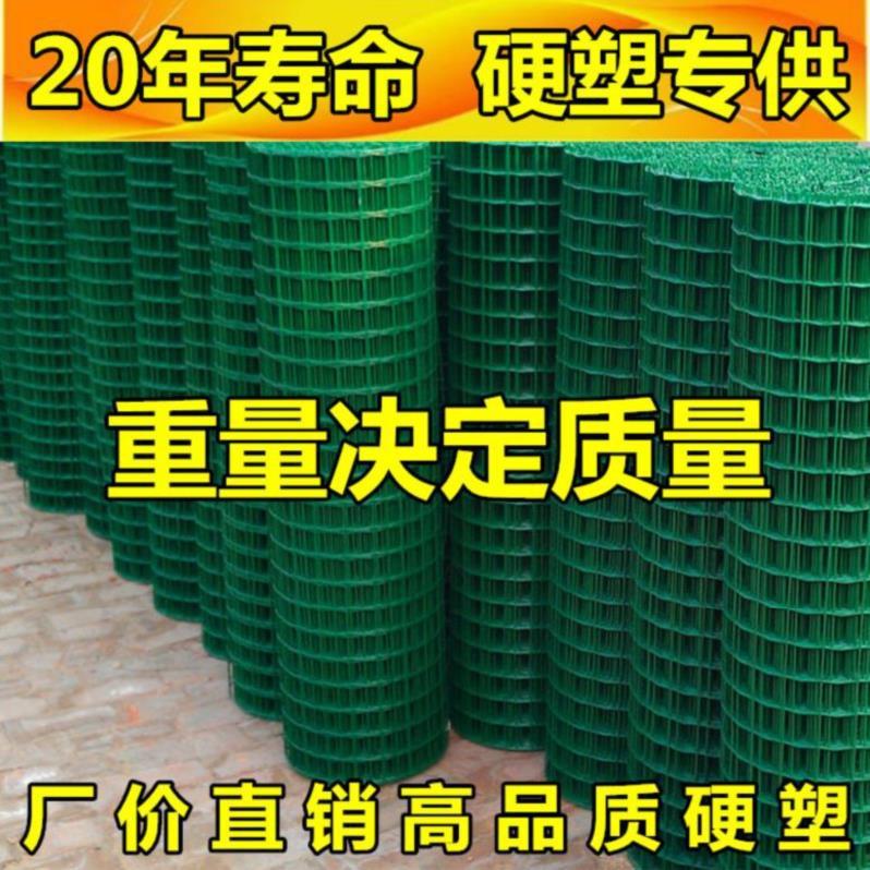。圈玉米特厚宠物网养鸡围栏网防护栏塑料殖设备室外山鸡网蔬菜鱼