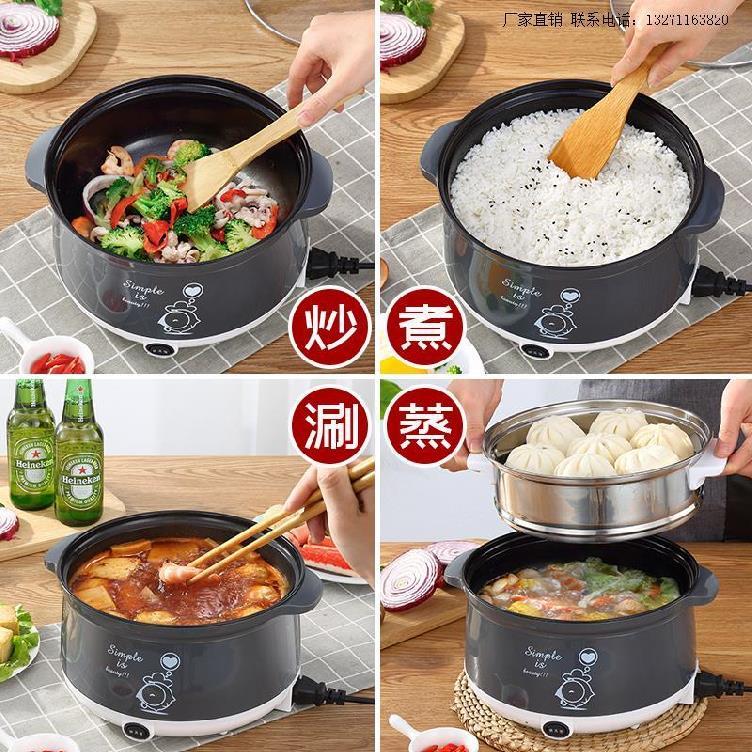 小家电多功能一体电煮锅迷你电热锅小功率陶晶内胆小锅不锈钢家。