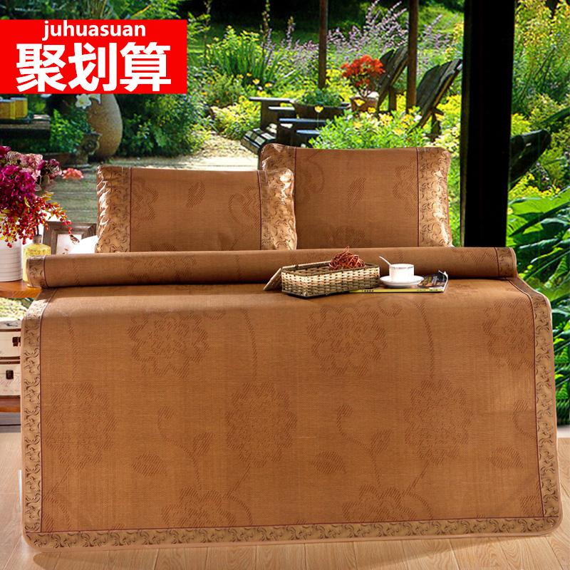 Декоративные одеяла и подушки / Прикроватные коврики Артикул 642629064992