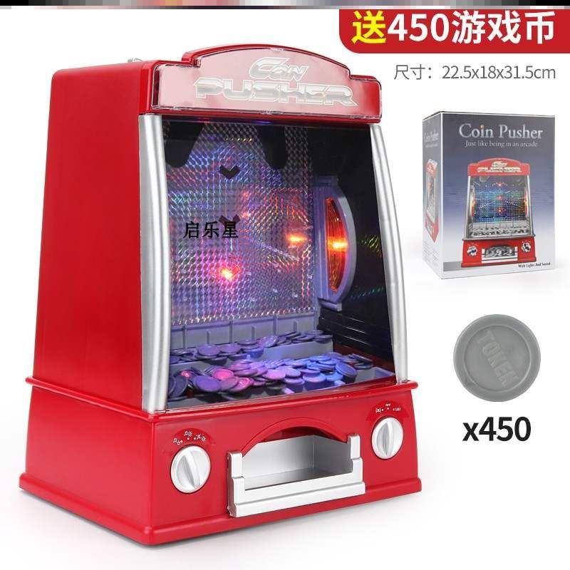 Игровые автоматы Артикул 639235532776