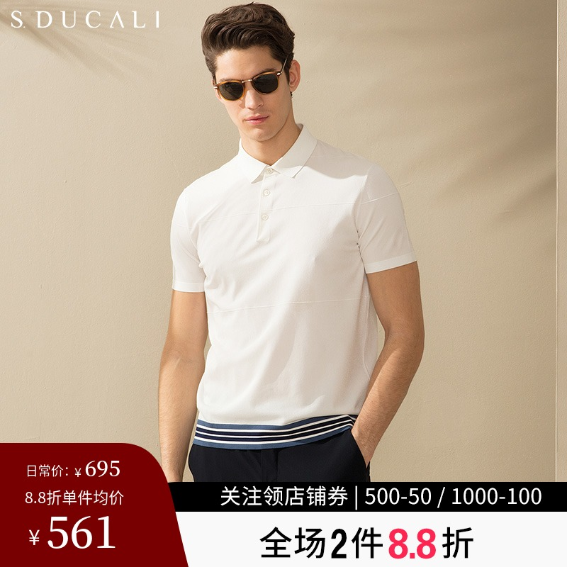 S. Ducali / Ducali spring and summer polo shirt business casual solid white sweater polo mens shirt