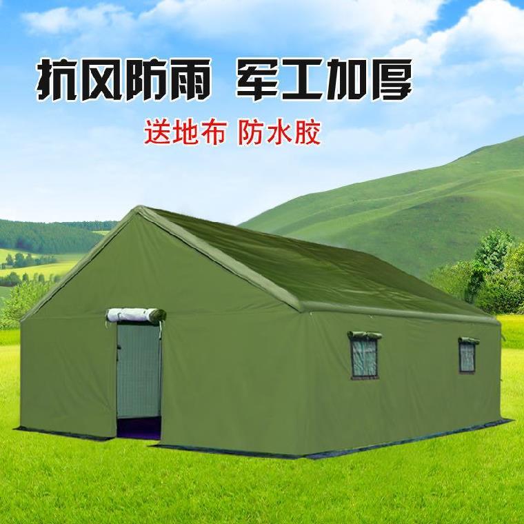 便宜的加强暴雨四季行军露营我想买。户外帐篷小房子厨房防雨隔离