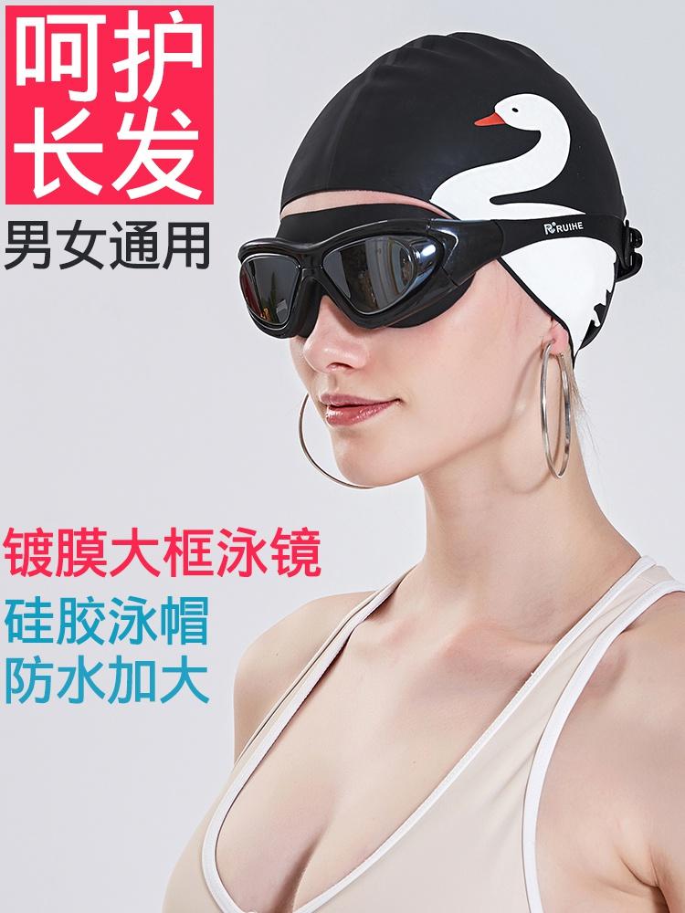 男女款印花硅胶长发护耳防水游泳帽