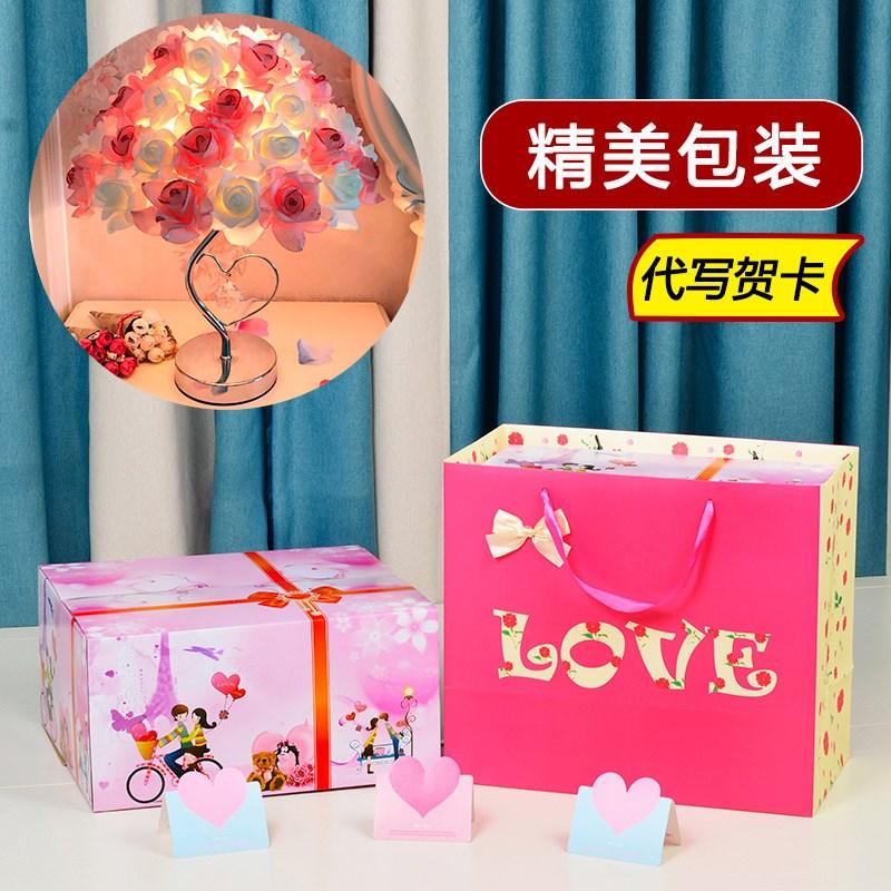 台灯少女生日快乐礼品花灯客厅心玫瑰室内灯具小情人节灯罩有新意