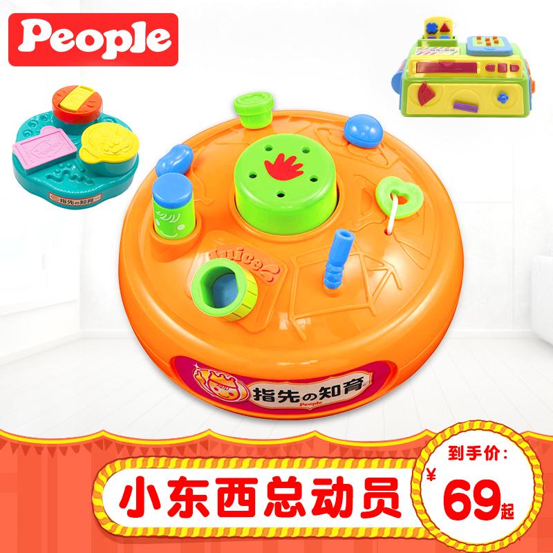 中国日本の指先で知育乳幼児の小物を総動員して指で訓練し、好奇心を刺激するおもちゃです。