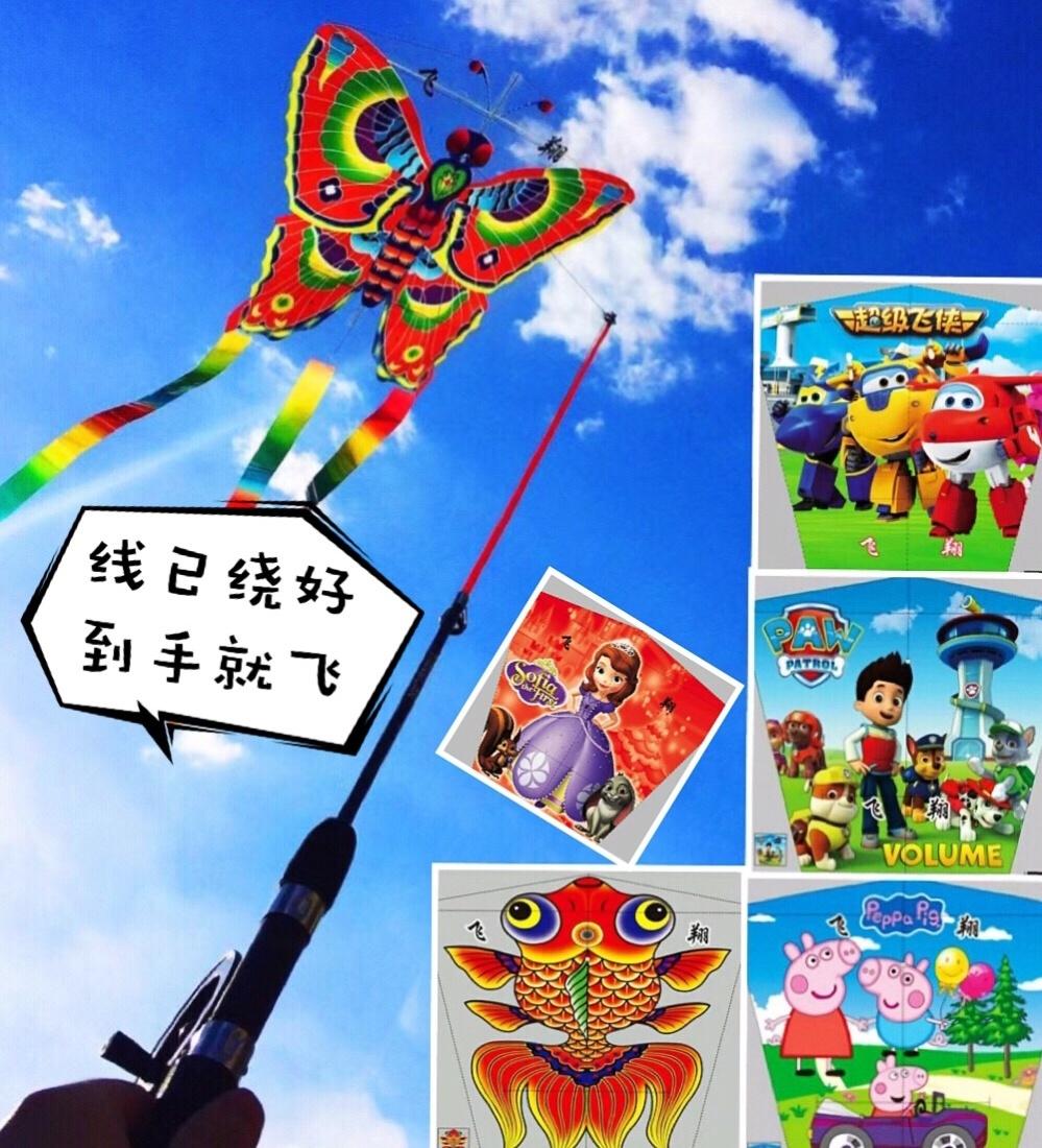 孩玩的奥特曼儿童风筝钓鱼竿小号带杆尾巴飘带仙女防倒转塑料。