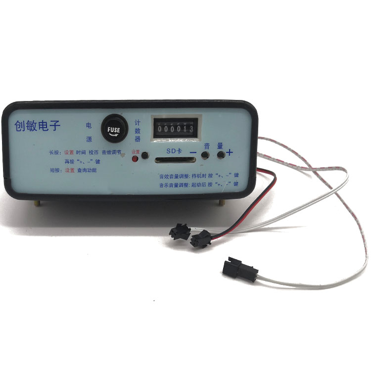 Chuangmin electronic MP3 controller 9 + 1 or 8 + 4 Coin rocking machine accessories controller music box.