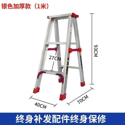 New thickened staircase combined with portable ladder staircase household folding ladder climbing room multifunctional bilateral cabinet staircase