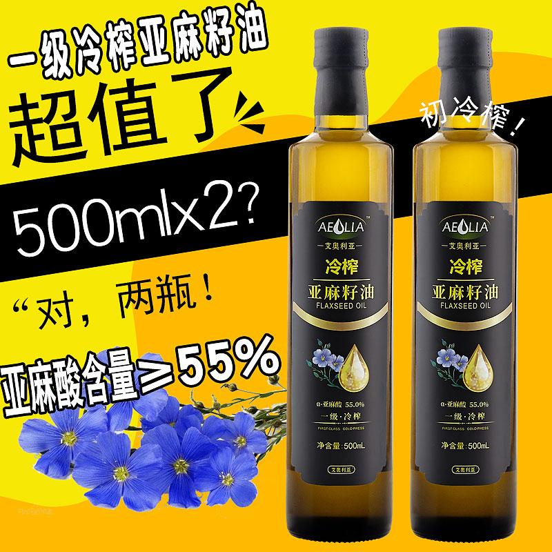 Продукты для беременных Артикул 646022826811