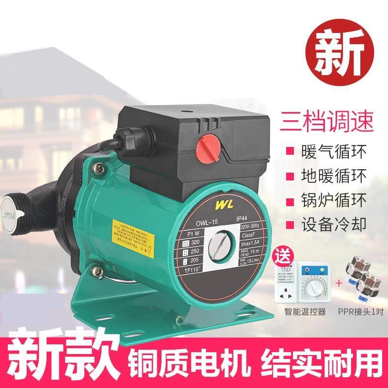 ポンプパネルの冷熱を抑える小型暖房サイクル加圧器の家庭用熱ポンプの昇圧。