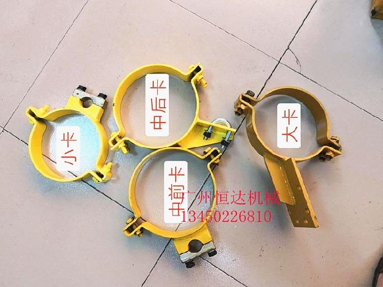 挖掘机配件适用于小松300 310 350 360 大中斗臂油缸夹子抱箍卡。