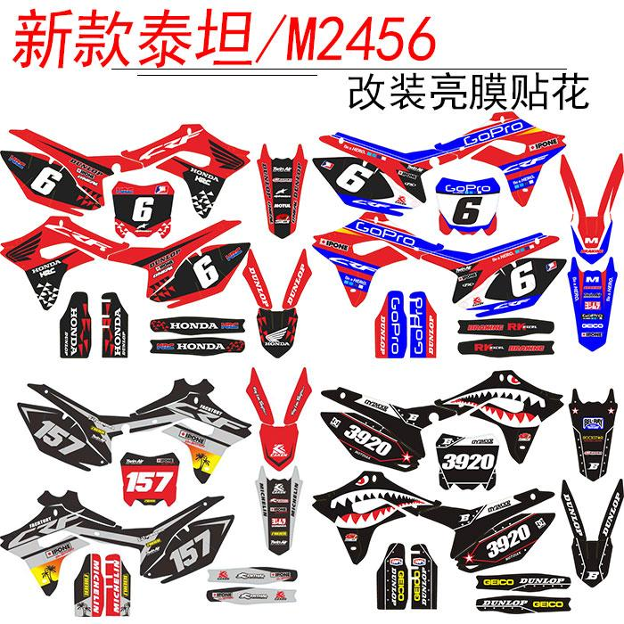 19 the new bosul Titan m24568 off-road motorcycle is refitted with bright film decal film decal..