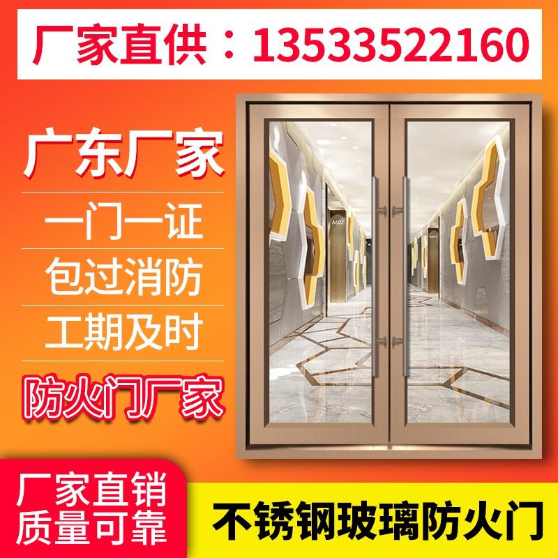 Противопожарные двери Артикул 646746047066