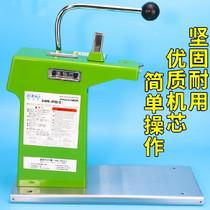 超市铝钉封口机食品袋r机械打包扎捆台式封口器扎口机u型卡扣密封