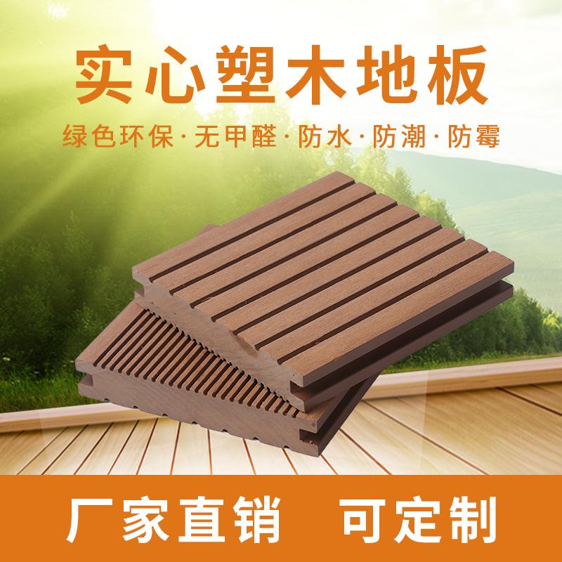 心をこめて木の床を作ります。屋外の木で作った床ベランダ防腐材の床の屋外テラスです。