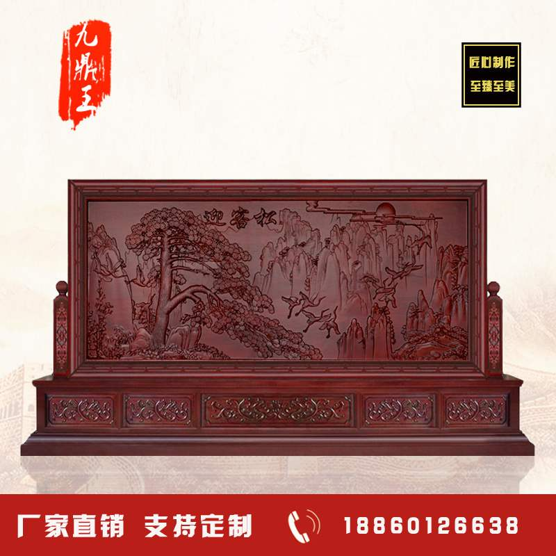 Customized Chinese office solid wood carving screen partition living room hotel company unit hall welcome loose seat screen
