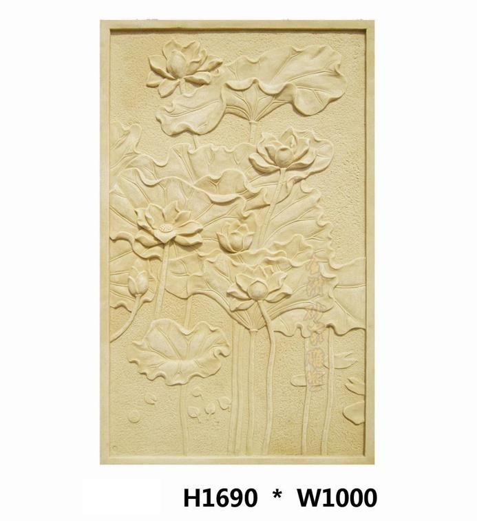 Плиты на стену Артикул 653801491995