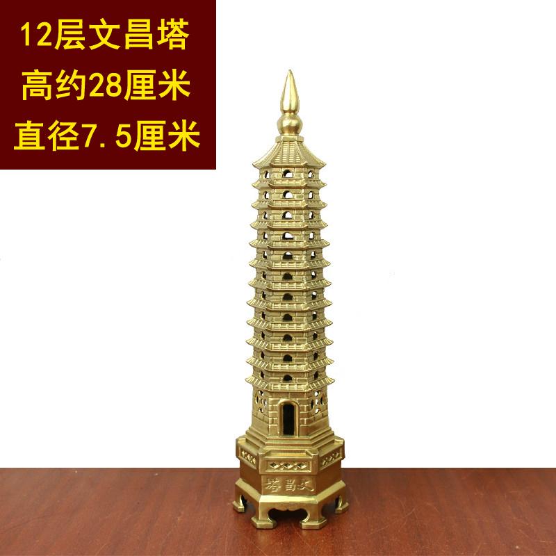 Статуэтки башни Вэньчан Артикул 646297130715