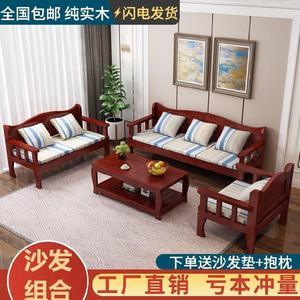 木沙发扶手背靠座木办公室套装家用出租实三人客厅老式座位垫房