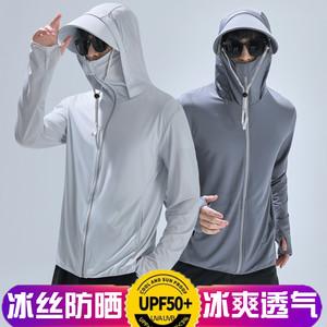 男2021年新款超薄透气夏季防晒衣
