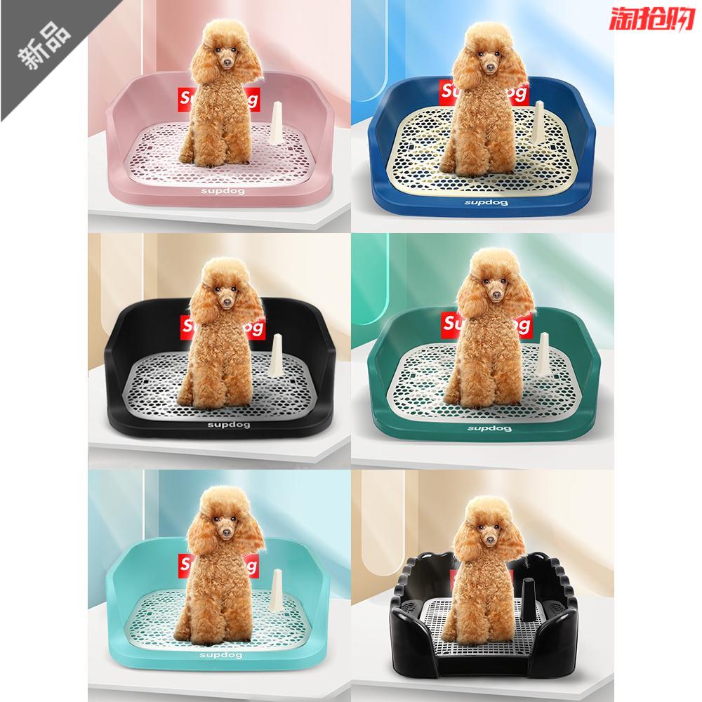 狗厕所泰迪小型犬自动冲水大号大型犬金毛便盆屎尿盆宠物狗狗用。