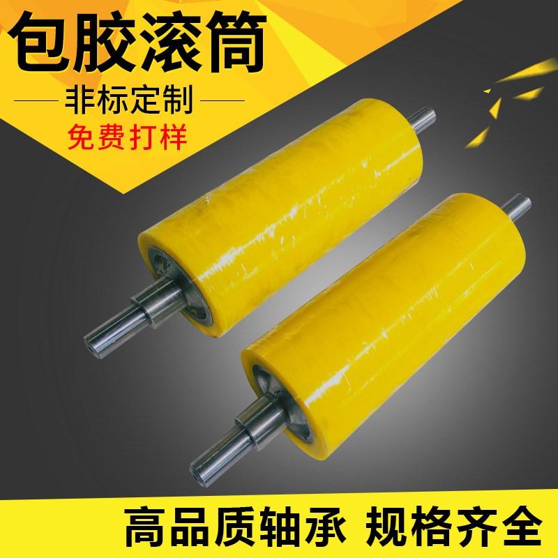 1筒酯硅轮直托胶包动传链锟聚胶胶胶辊包套橡销力厂滚家氨