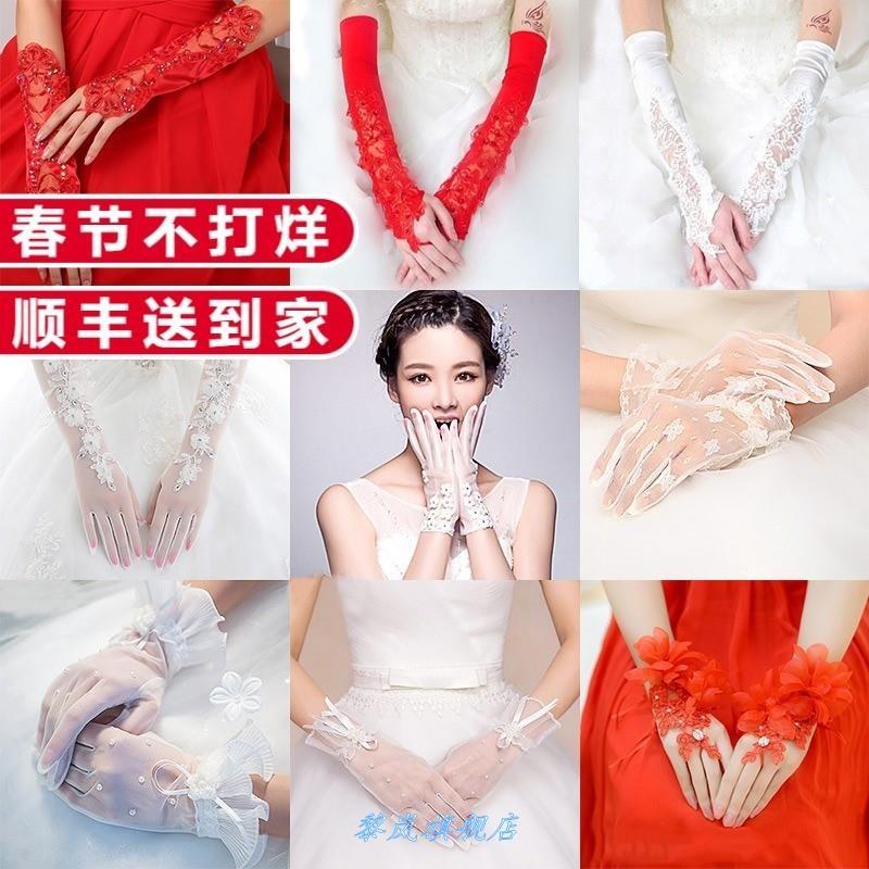 1新娘婚礼长新款结婚冬季白色加长秋季手套手套婚纱蕾丝新娘指款