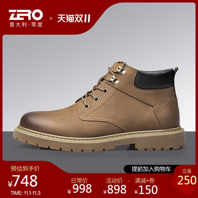 Zero Zero high helper shoes warm shoes mens leather autumn winter frosted leather outdoor big head shoes mens shoes